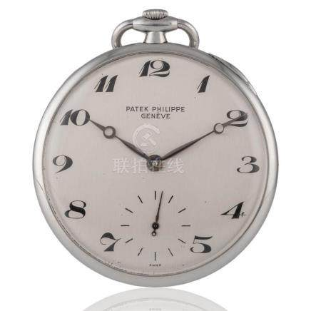Patek Philippe – Platinum pocket watch with Patek duplicata