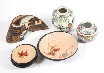 A Chinese famille rose ginger jar; together with a group of Japanese lacquered dishes decorated with