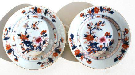 A pair of 18th century Chinese Imari plates, 23cms (9.5ins) diameter.Condition Reportfritting to the
