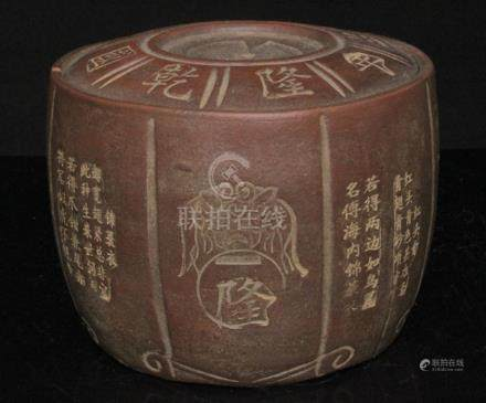 A Chinese Yixing pottery jar & cover decorated with symbols and calligraphy, twelve character mark