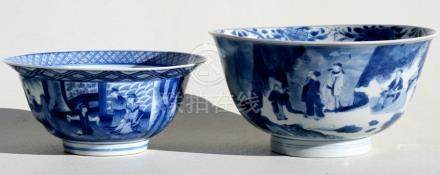 A Chinese blue & white Kangxi bowl decorated with figures within a landscape, four character blue