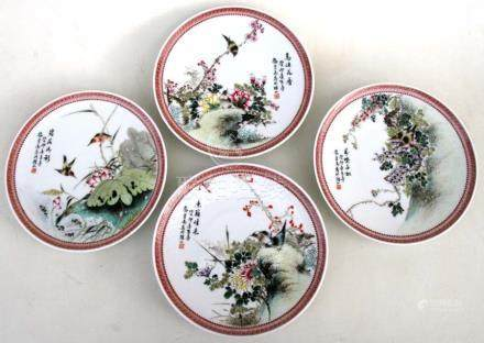 Four Chinese Republic dishes decorated with birds, flowers & calligraphy, fourteen red character