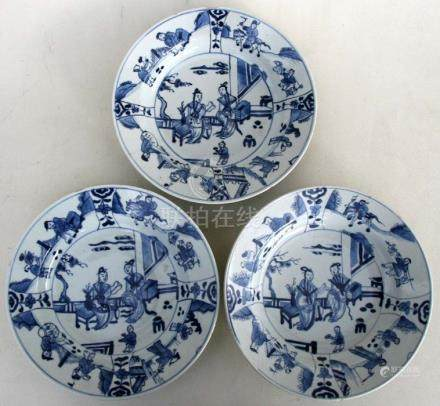 Three 18th century Chinese blue & white plates decorated with ladies on a terrace and workers within