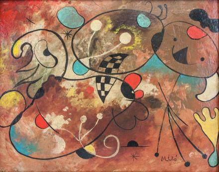Spanish Surrealist Mixed Media Signed Miro