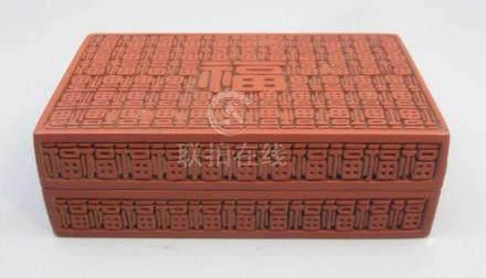 LACKSCHATULLE / DECKELDOSE / lacquer box, China, rot und schwarz staffierte Lackarbeit.