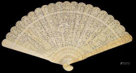 19th Century Cantonese carved and pierced ivory brise fan, typically decorated with figures and