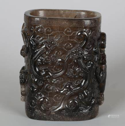 CHINESE CRYSTAL CARVED BRUSH POT