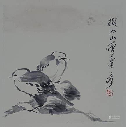 Chinese Painting,Zhang Daqian(1899-1983)