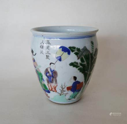 Chinese Porcelain Famille Rose(5 Colors) Cylinder