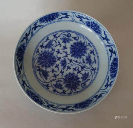 Chinese Porcelain Blue And White Plate