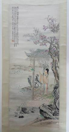 Chinese Scroll Painting,Feng Chaoran(1882-1954)