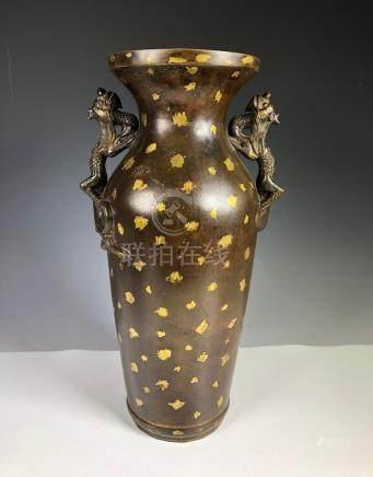 Gold Splash Bronze Vase with Mark
