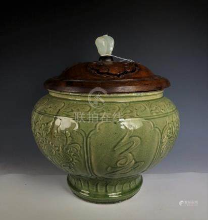 Longquan Celadon Carved Jar