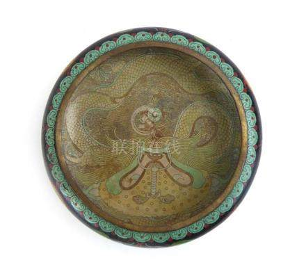 A Chinese cloisonne enamel dish of circular form,