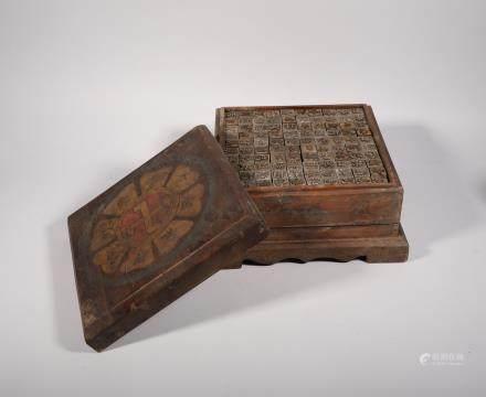 遼代 契丹文活字印刷一套