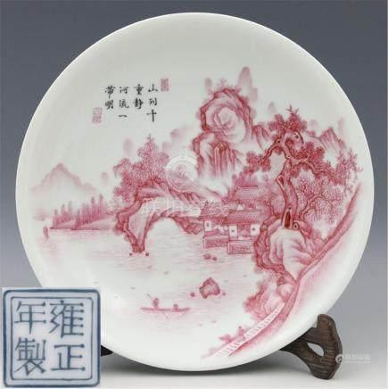 Daqingzhengzheng system Agate Hongshanli people's plate