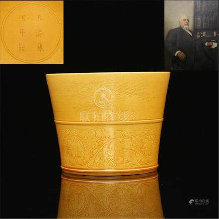 Daqing Kangxi Year System Golden Glaze Marking and