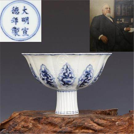 Ming Xuande Blue and White Ten-Edged Dragon Pattern