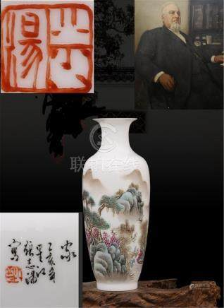Republic of China Zhang Zhitang Hand painted pastel