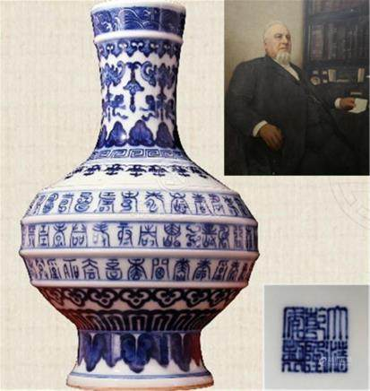 Qing Qianlong Blue and White Baishou