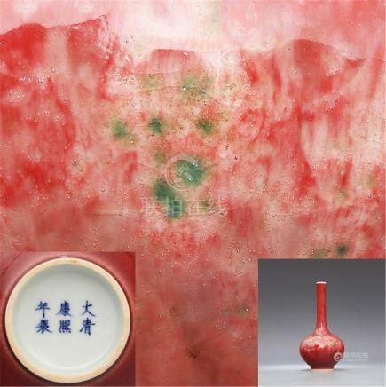 Qing Emperor Kangxi Yearly Festival Red Glaze Celestial