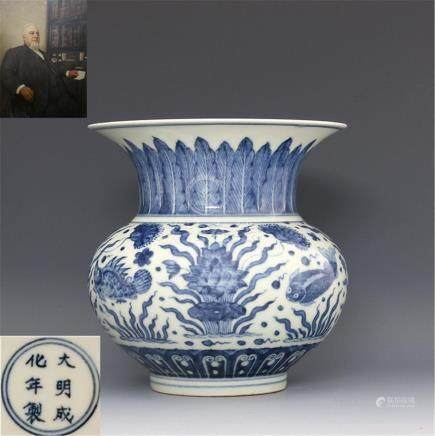 Ming Chenghua Blue-and-white lotus pond fish pattern