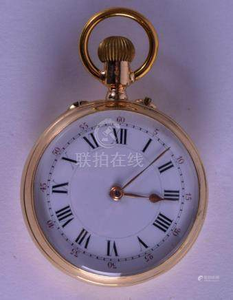 AN ANTIQUE FRENCH DOUBLE DIAL GOLD AND ENAMEL POCKET