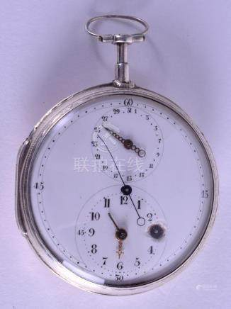 AN UNUSUAL MID 19TH CENTURY FRENCH SILVER DOUBLE DIAL