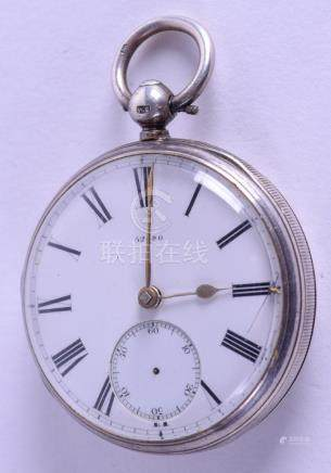 AN ANTIQUE ENGLISH SILVER POCKET WATCH. 4.5 cm