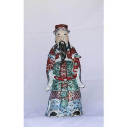 Porcelain Figure Of Chinese Official