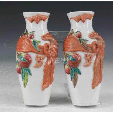 Pair of Chinese Porcelain Wall Hanging Vase