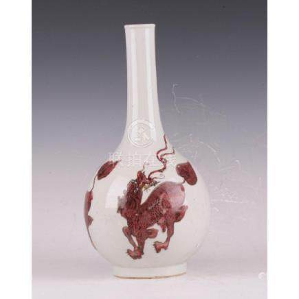 Important KangXi Vase