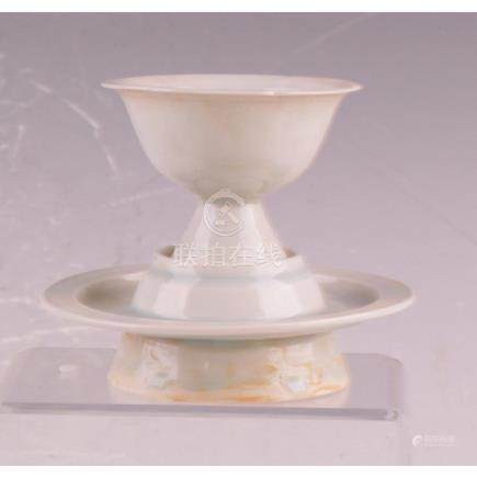 QingBai Cup And Saucer