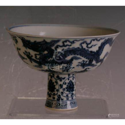 Blue And White Steam Bowl