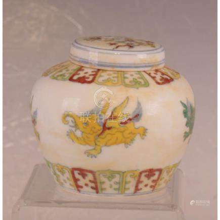 Dou Cai Covered Jar