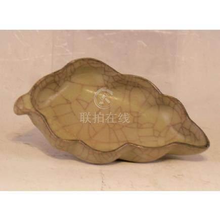 Guan Ware Water Pot