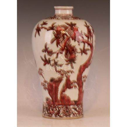Large Mei Ping Vase