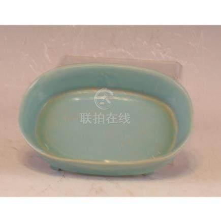 Lu Ware Water Pot