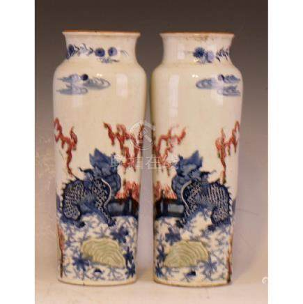 Pair Of Five Colour Vase