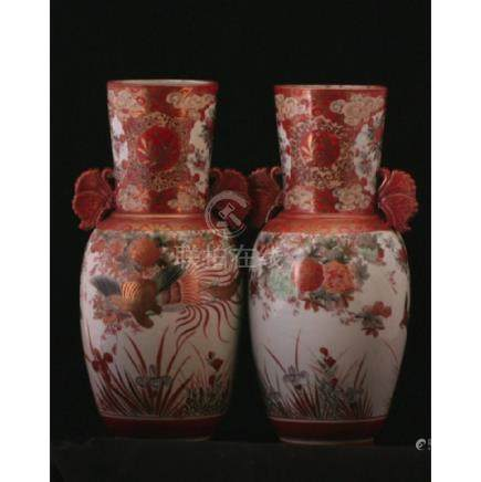Pair Of Japanese Kutani Vases