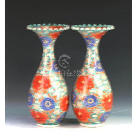 Pair Of Kutani Japanese Vases