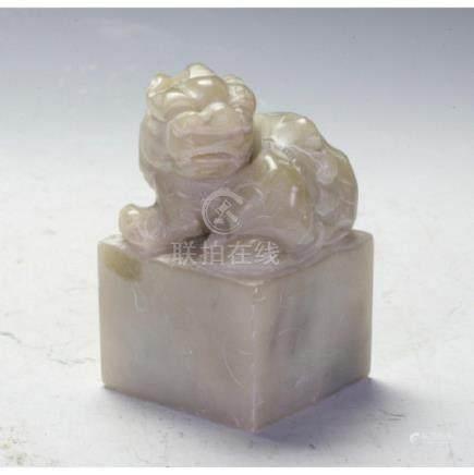 Large Soap Stone