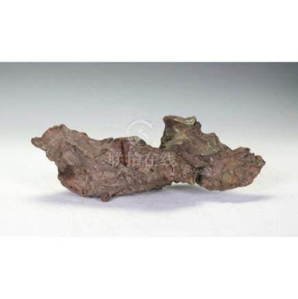 Timber Scholar's Rock
