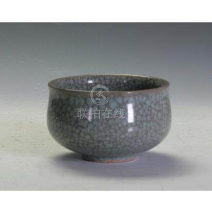 Celadon Water Bowl