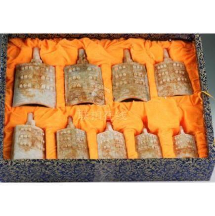 Box Of Jade Bells