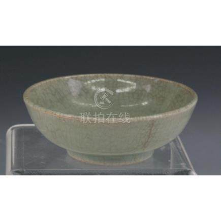 Vintage Celadon Chinese Pottery Bowl