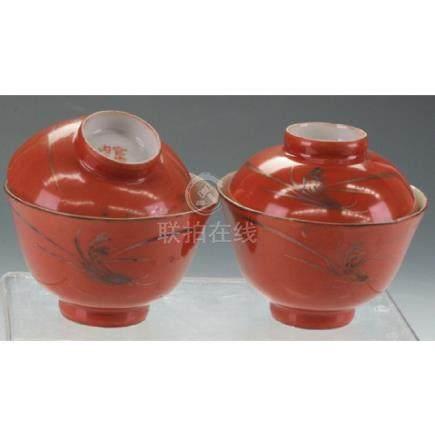Pair Of Tea Cup
