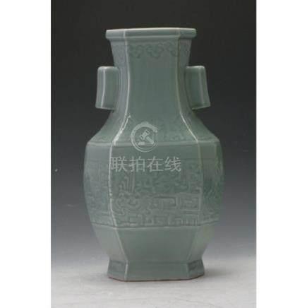 Long Quan Ware Vase