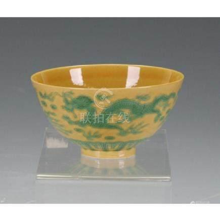 A Yellow Bowl