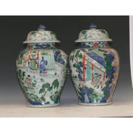 Pair Of Five Color Vases